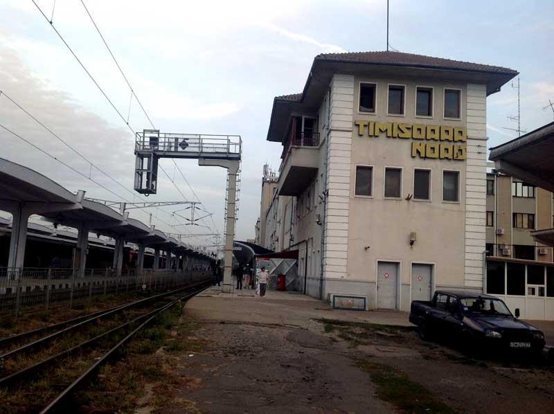 gara-timisoara-nord