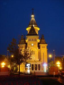 Catedrala_Mitropolitana