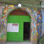 poarta verde primaria veche (2)
