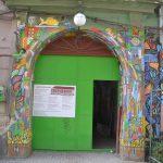 poarta verde primaria veche (3)