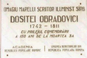 casa-memoriala-obradovic002-848x566